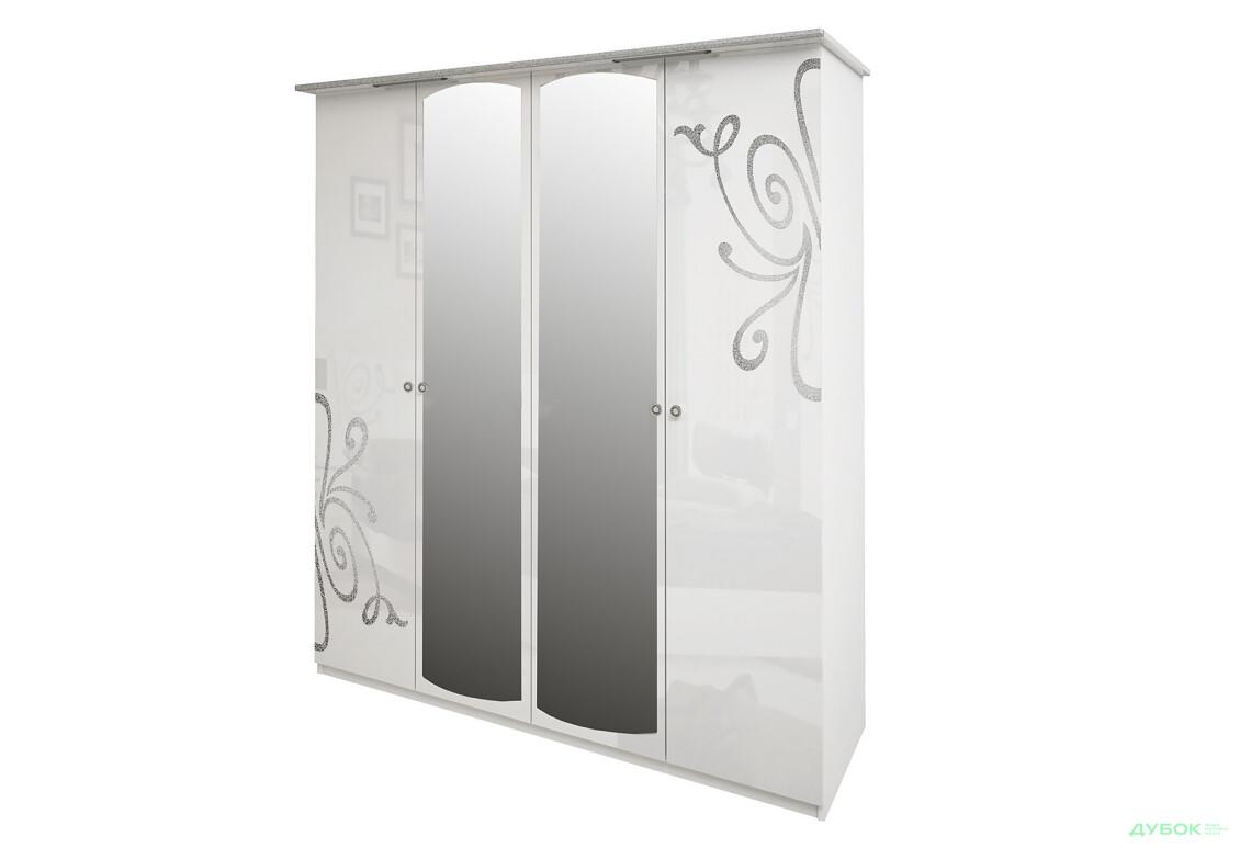 Модульна спальня Богема Шафа 4Д  (із дзеркалами)