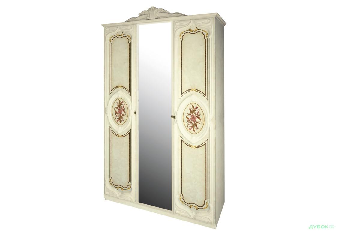 Модульная спальня Реджина Шкаф 3Д  с зеркалами