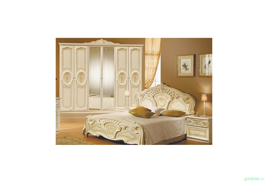 Модульная спальня Реджина Спальня 6Д