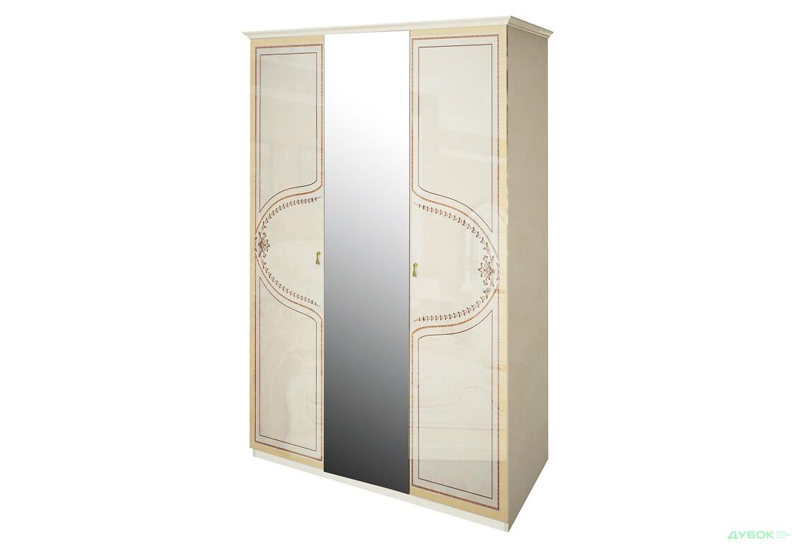 Модульная спальня Мартина Шкаф 3Д  с зеркалами