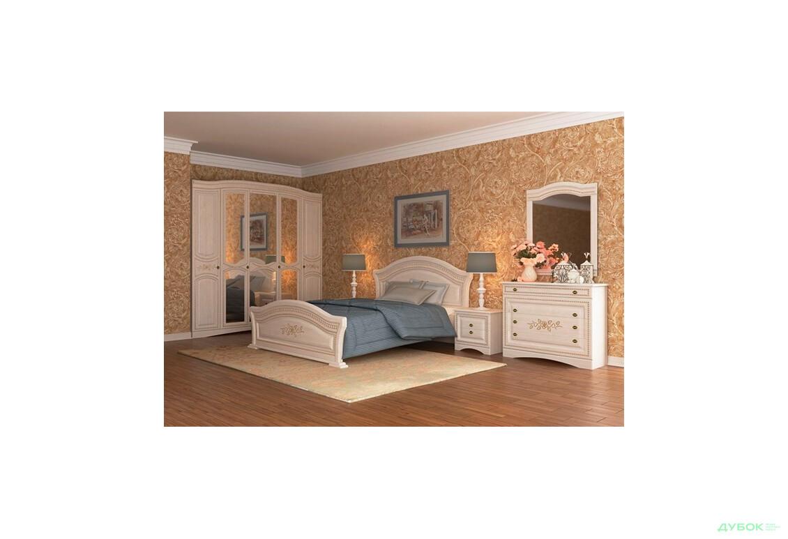 Спальня Венера Люкс Спальня 5Д