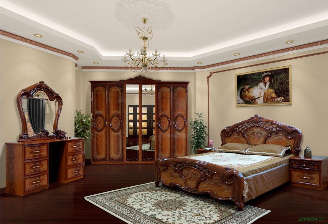 Модульна спальня Кармен нова Спальня 6Д
