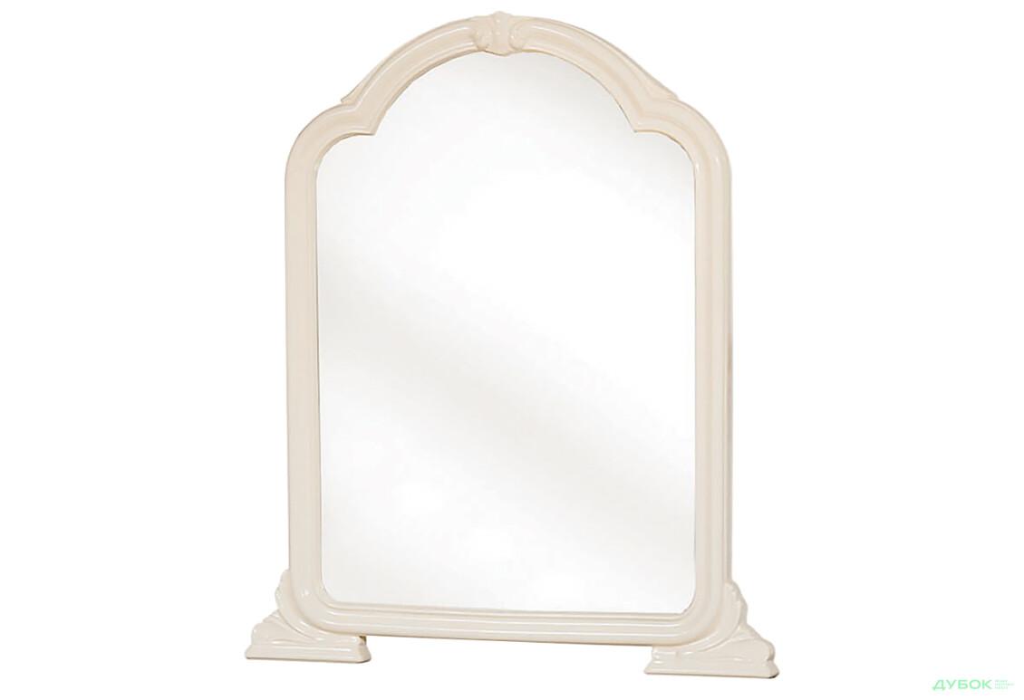 Опера Зеркало