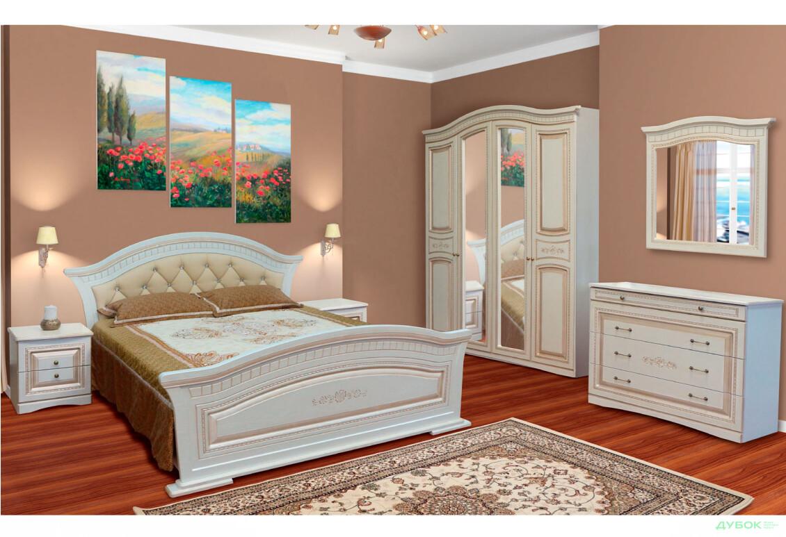 Модульная спальня Николь патина