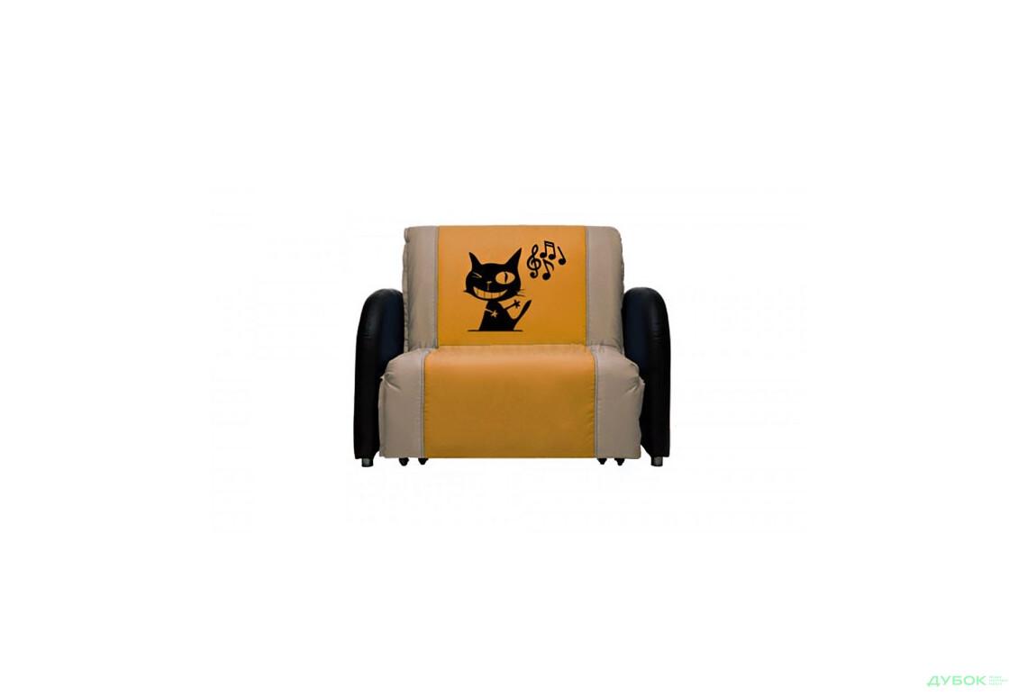 Кресло-кровать Fusion Sunny / Фьюжн Санни 900 (дизайн 2)