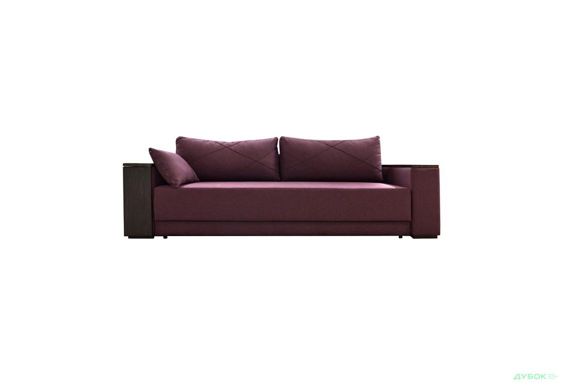 Диван Marseilles / Марсель прямий basic comfort (SB / BS: підлокітник+бар / бар+підлокітник)