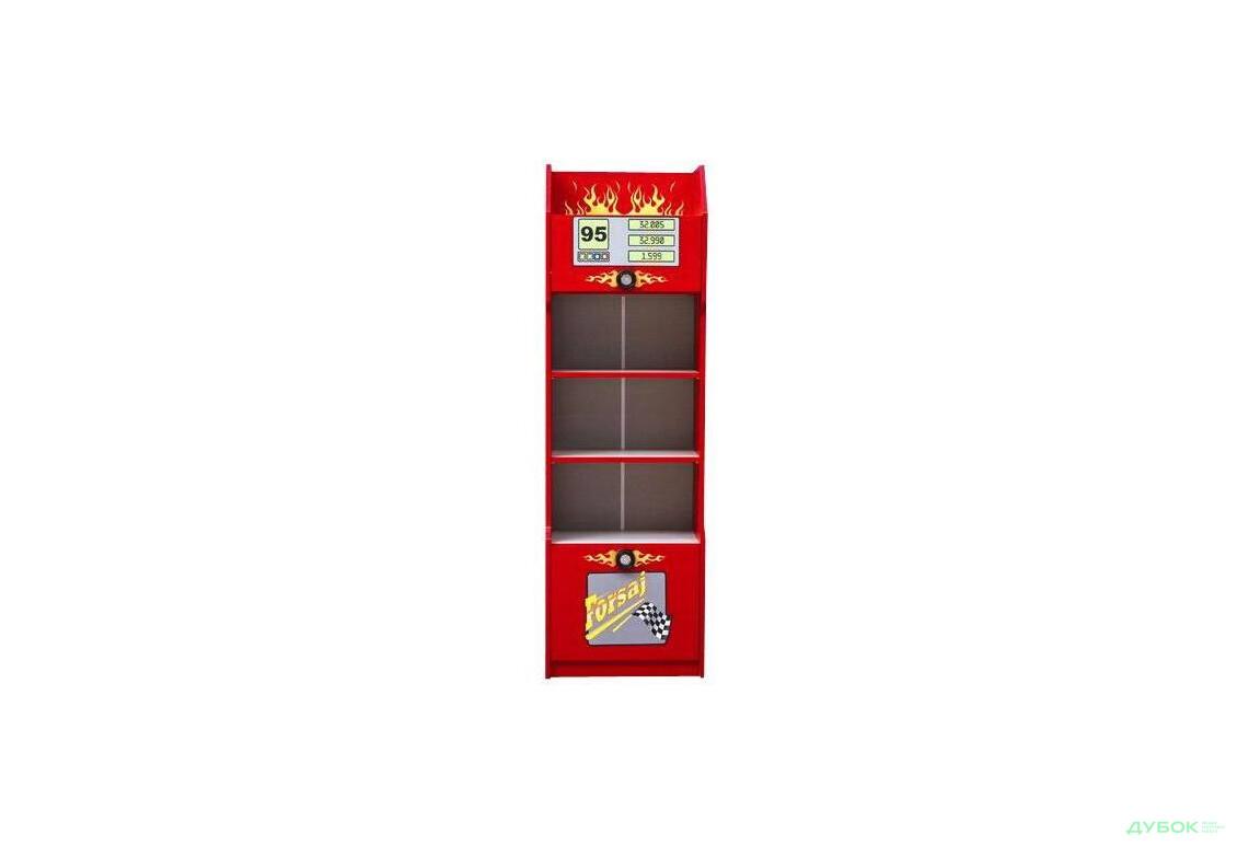 Форсаж Книжный шкаф