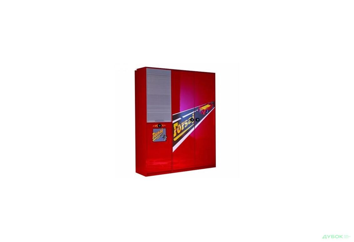 Модульная система Форсаж Шкаф-гардероб 3D