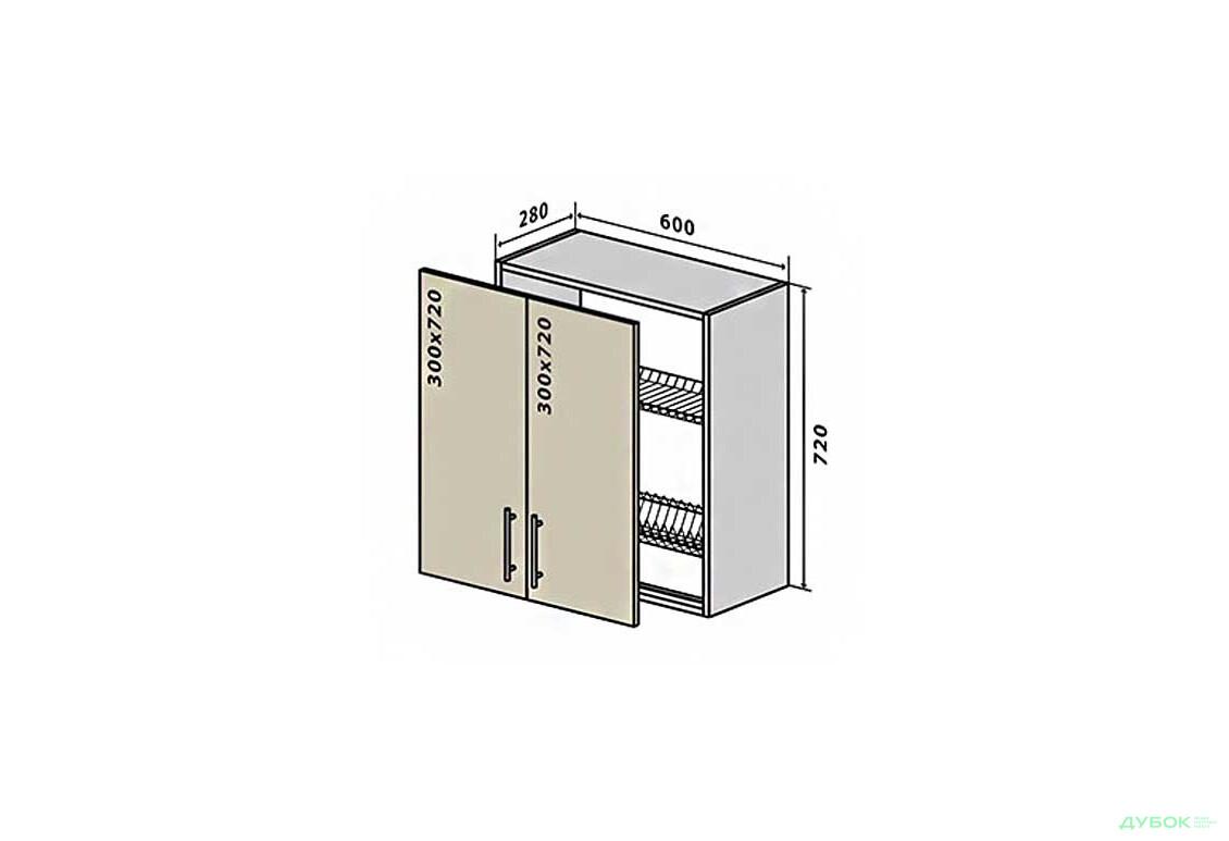 В7 Сушка 2Д 60