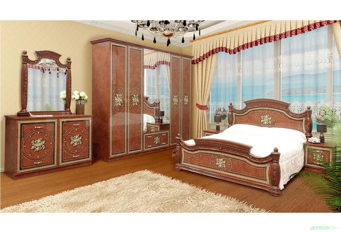 Модульна спальня Жасмін