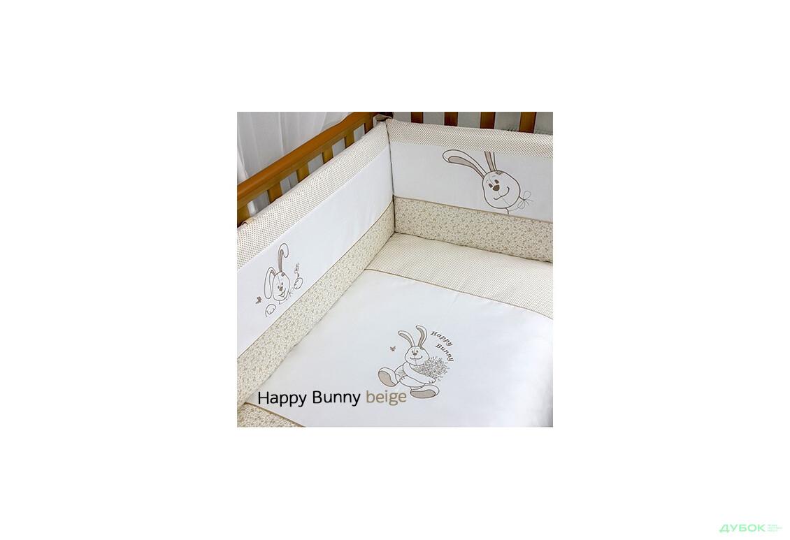Защита (бампер) для кроватки Happy Bunny, 4 ед.