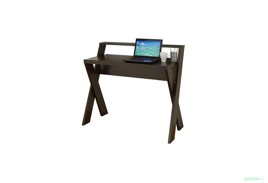 Стіл для ноутбука ZEUS Cappuccino