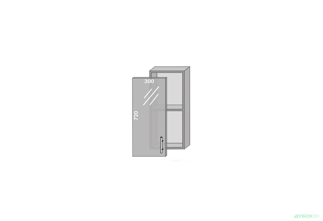 Модульная кухня Серия Prestige Верх 30 витрина