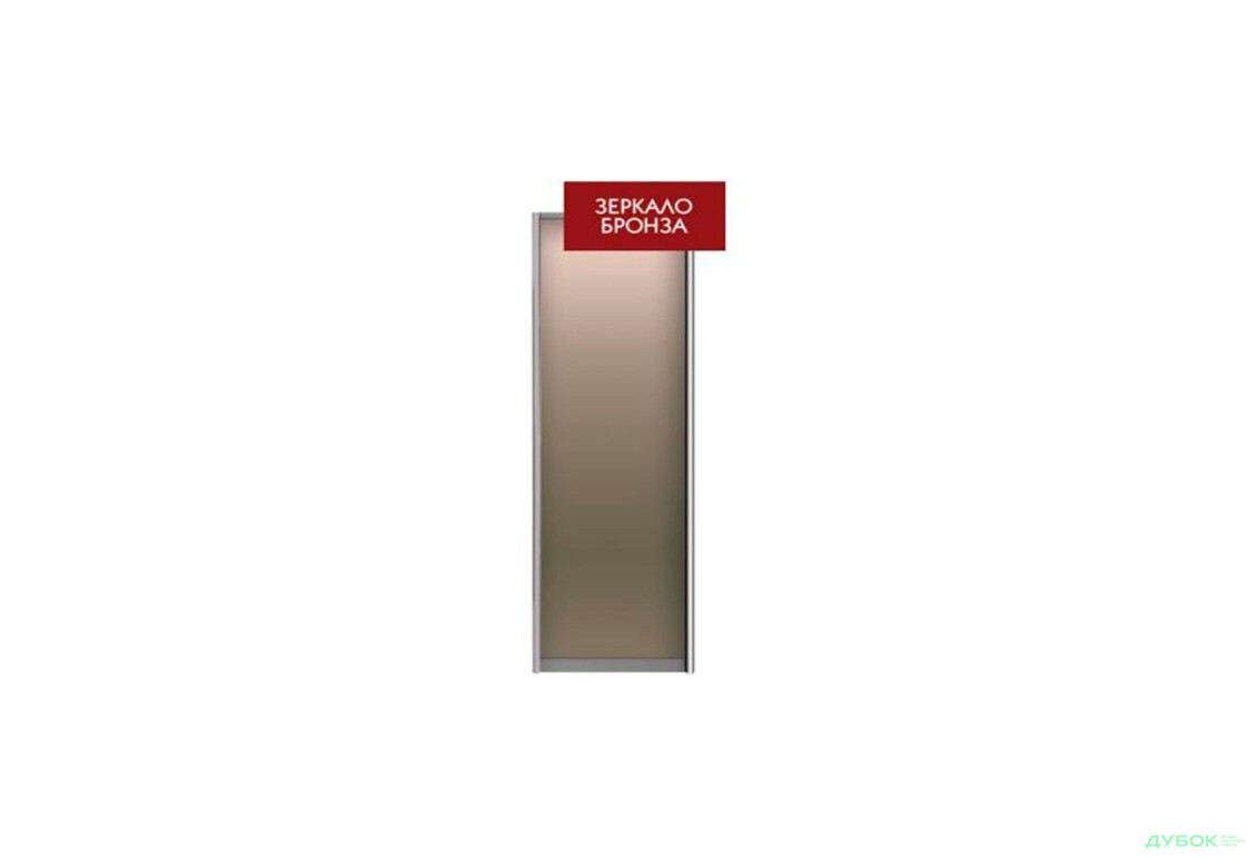 МебельСтар 2D 1400 Фасад Дзеркало Бронза 661