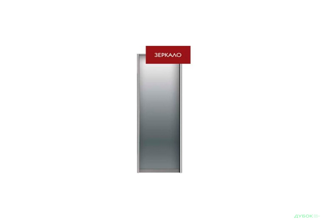 МебельСтар 2D 1700 Фасад Дзеркало 811