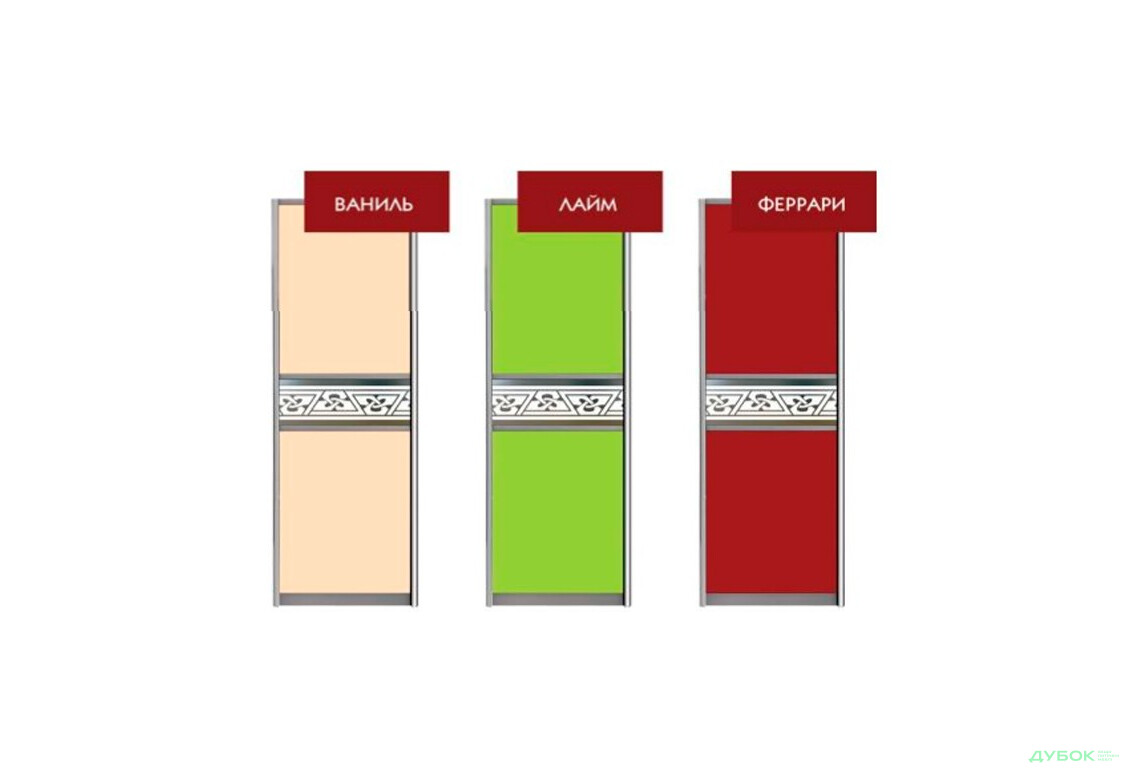 МебельСтар 2D 1800 Фасад Комби №3 МДФ Лак УНИ 861