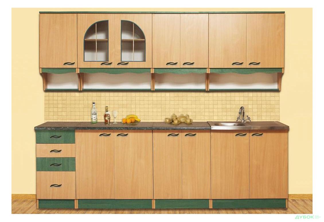 Модульная кухня Фантазия