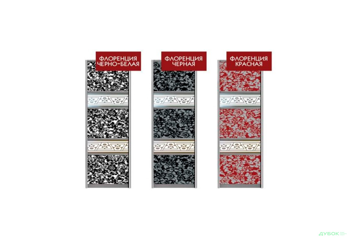 МебельСтар 3D 2100 Фасад Комби №5 МДФ Лак 671