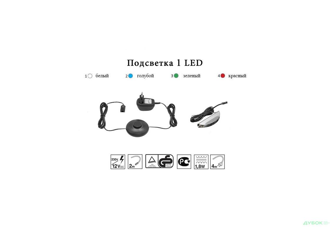 Подсветка 1 LED