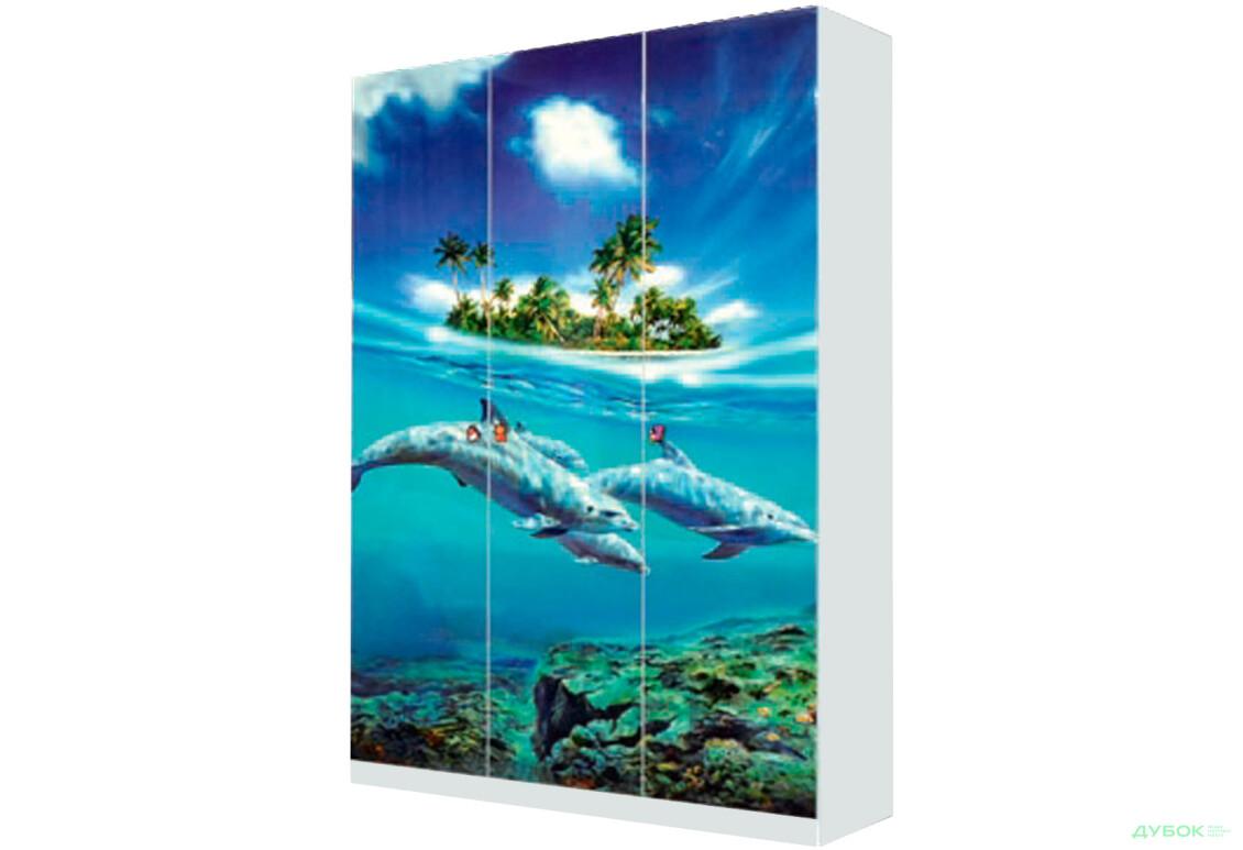 Мульти Азбука Шкаф 3Д