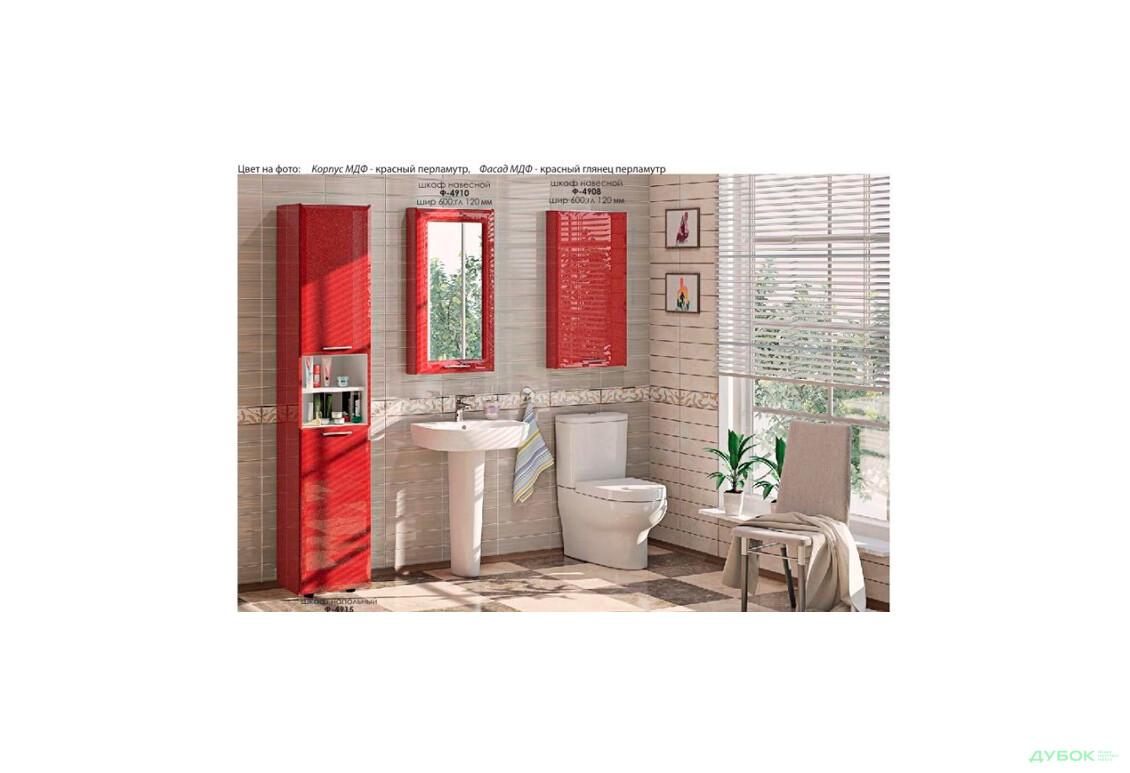 Серия для ванной Комфорт Мебель