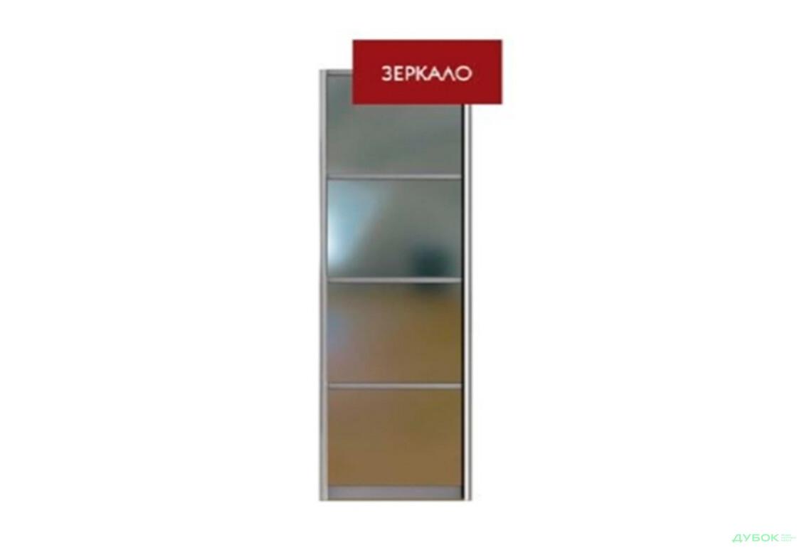 Модульний передпокій Лінда 1.2 Фасад 200x56 Комбі дзеркало