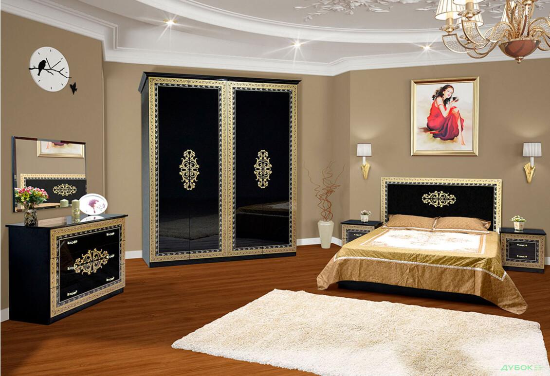 Модульна спальня Софія