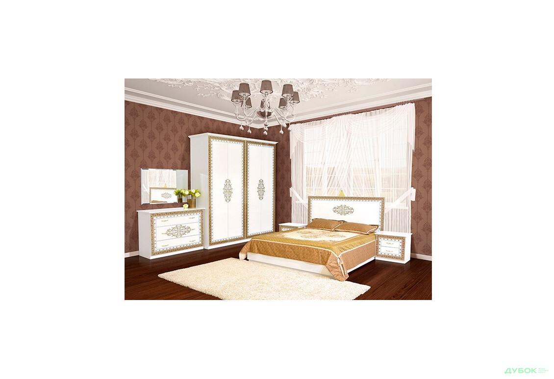 Модульная спальня София Комплект 4Д