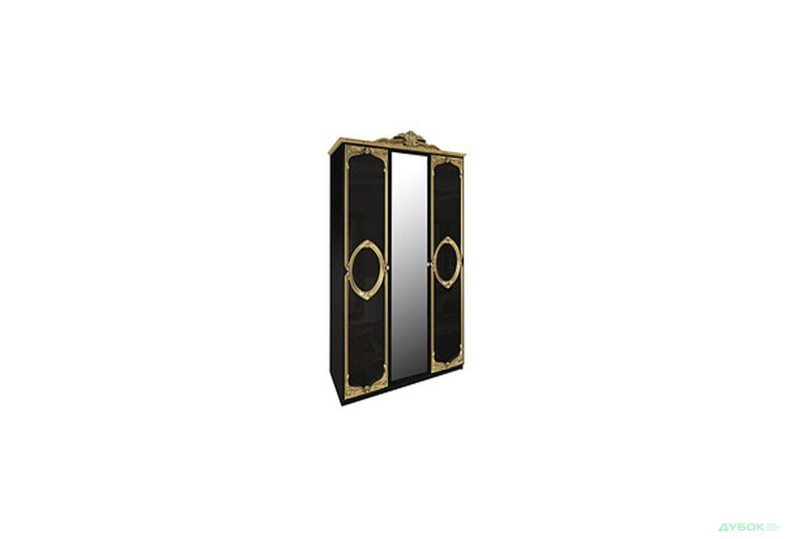 Модульная спальня Реджина Блэк Шкаф 3Д  с зеркалами