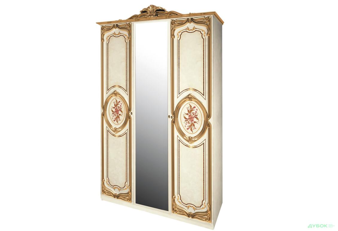 Модульная спальня Реджина Голд Шкаф 3Д (с зеркалом)