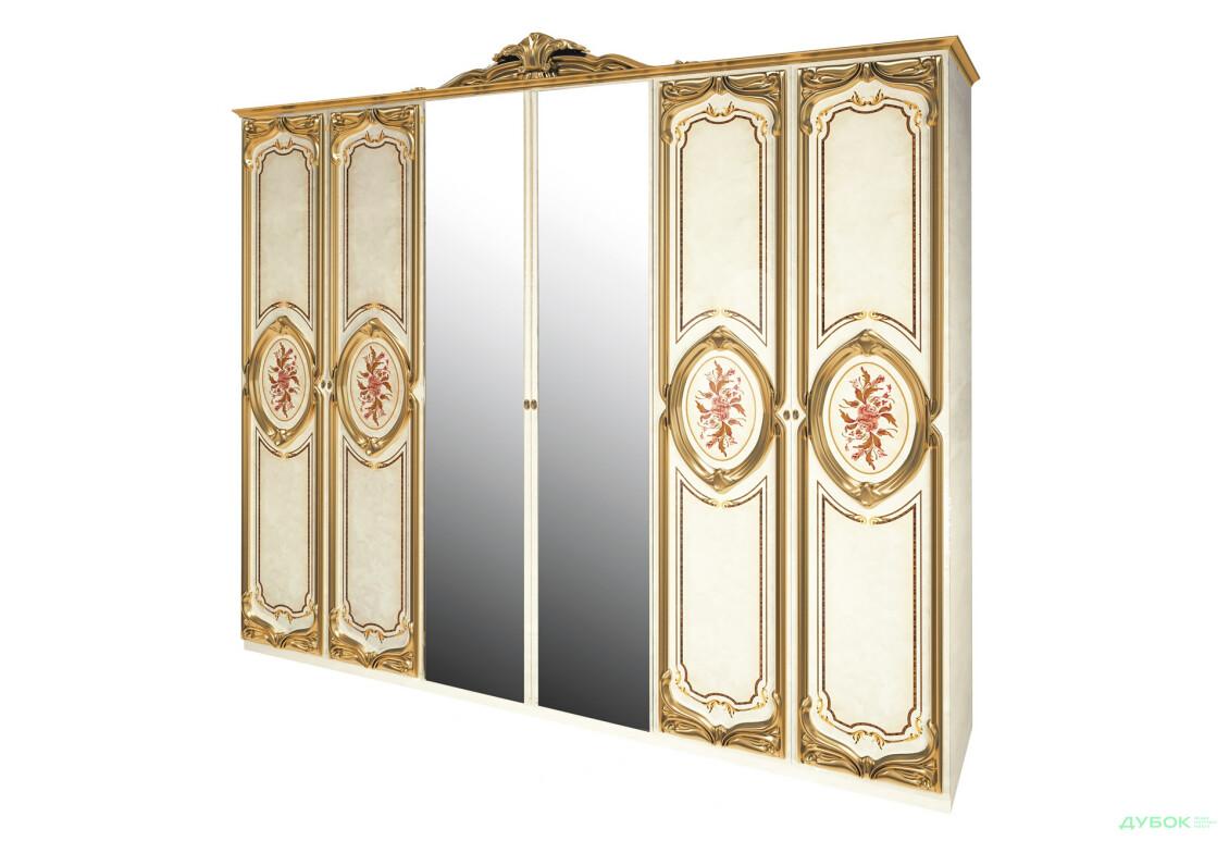 Модульная спальня Реджина Голд Шкаф 6Д (с зеркалами)