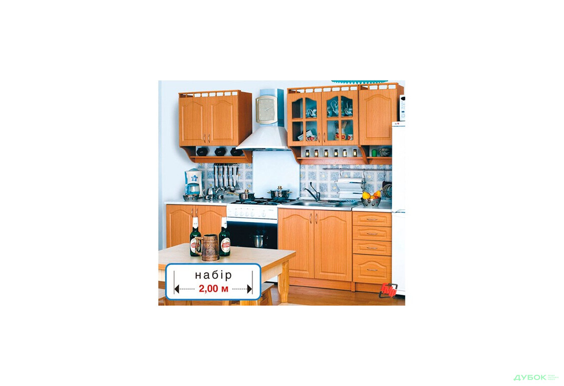 Модульная кухня Карина 2.0 МДФ