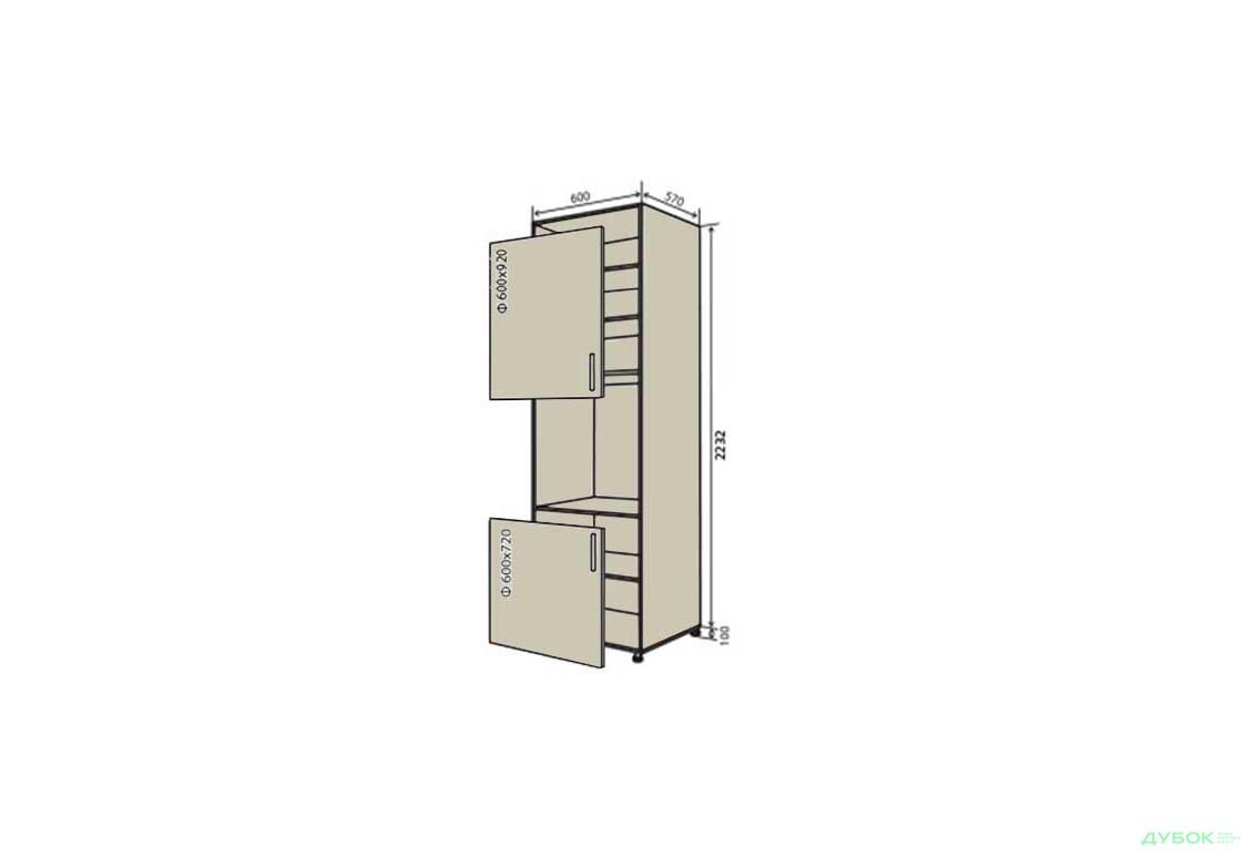 Модульная кухня МоДа / MoDa Н20 пенал (верх ф60х92-1шт, низ ф60х72-1шт)