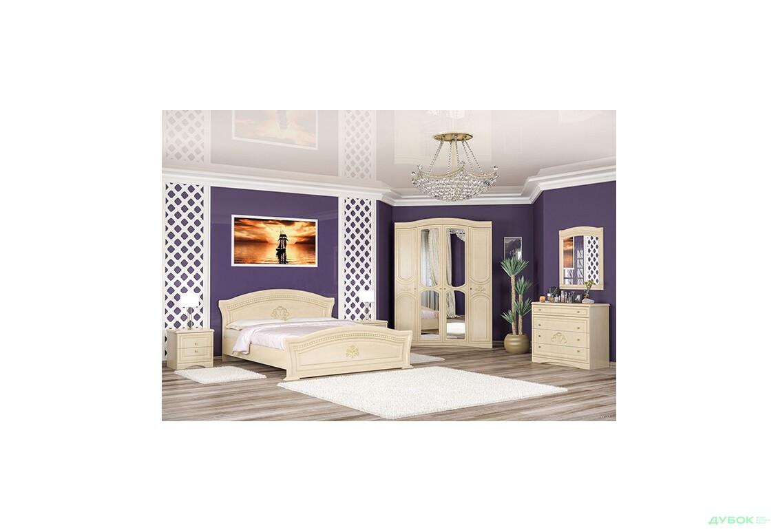 Спальня Милано Комплект 4Д
