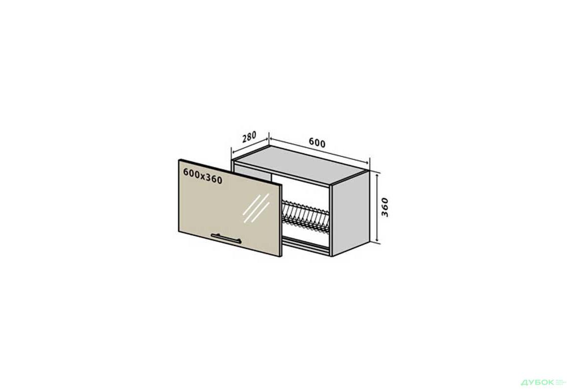 МоДа / MoDa В16 Тумба низкая сушка витрина 60
