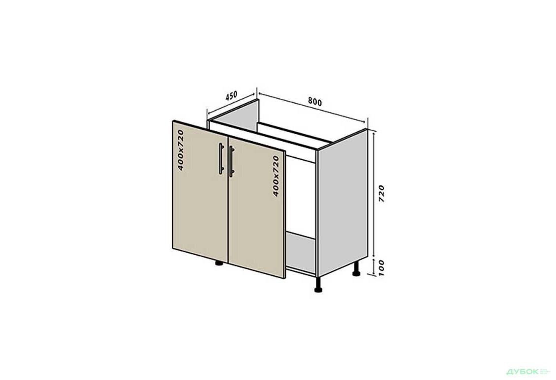 Н14 Тумба-мойка 2Д 80