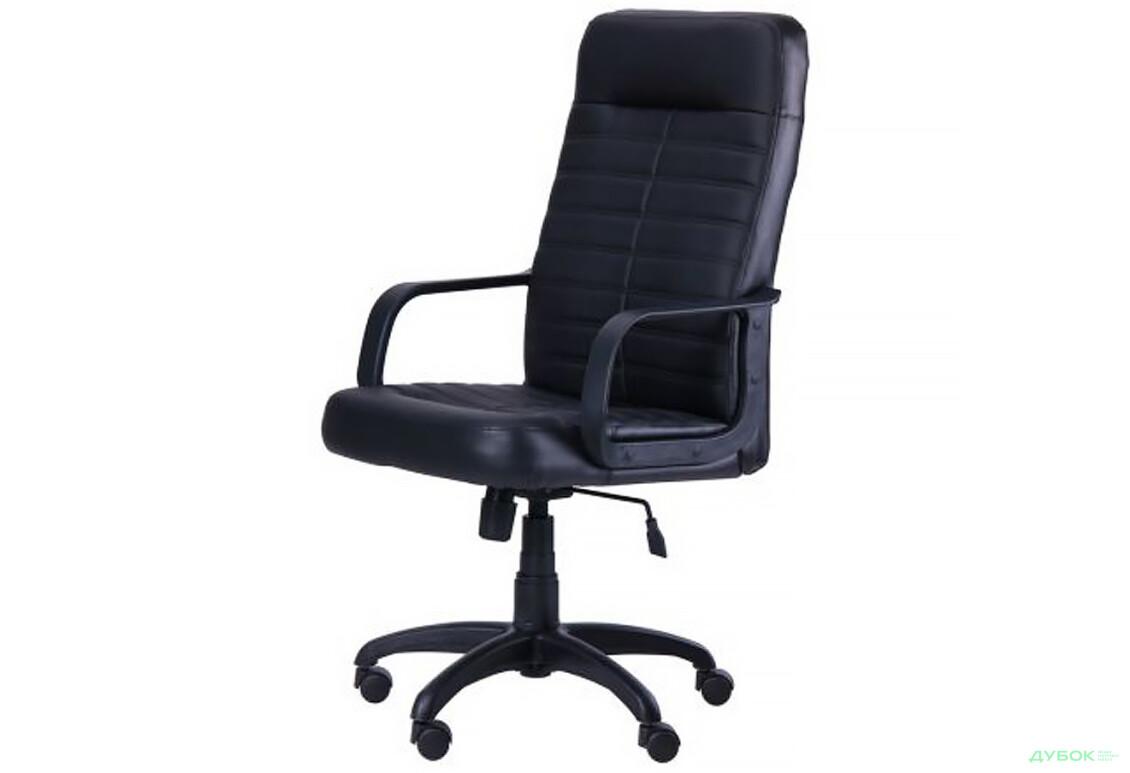 Кресло Ледли HB, Неаполь N-20, арт.032858