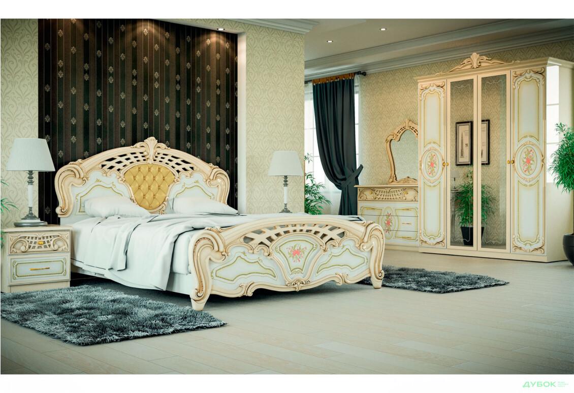 Модульная спальня Комплект 4Д Кармен новая Люкс