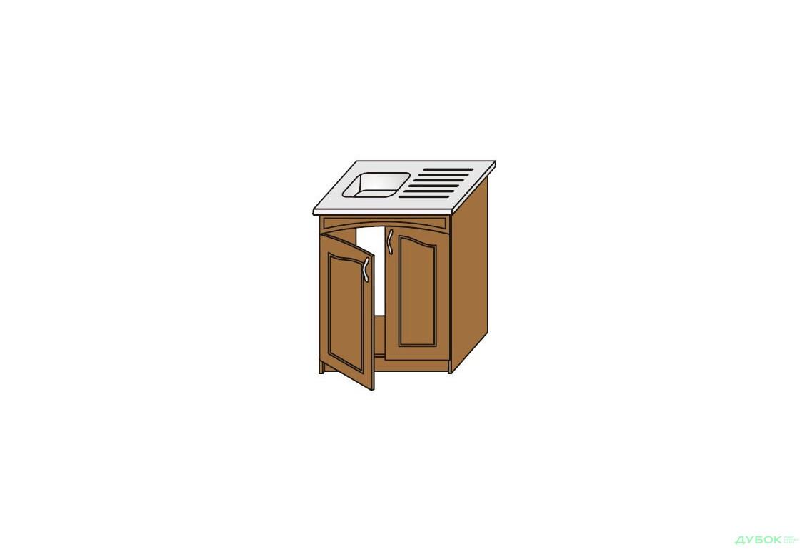 Н Тумба мийка 2Д 80