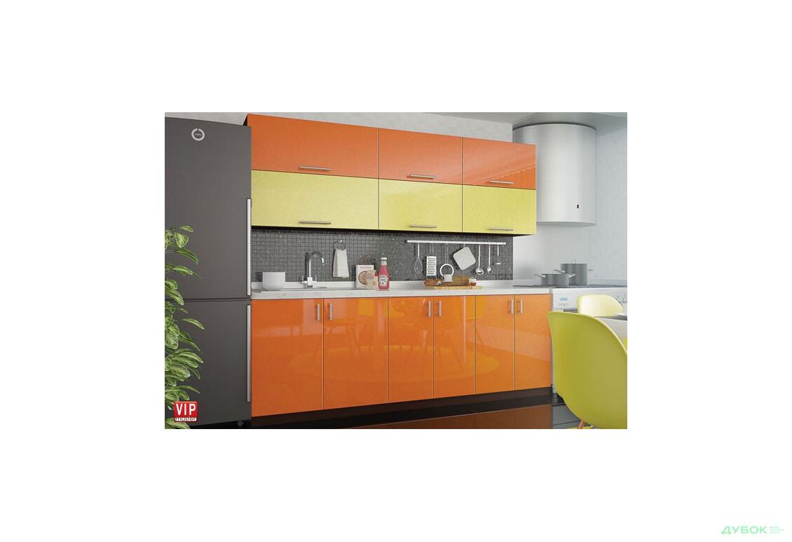 Модульная кухня Колор-міх / Color-mix metallic