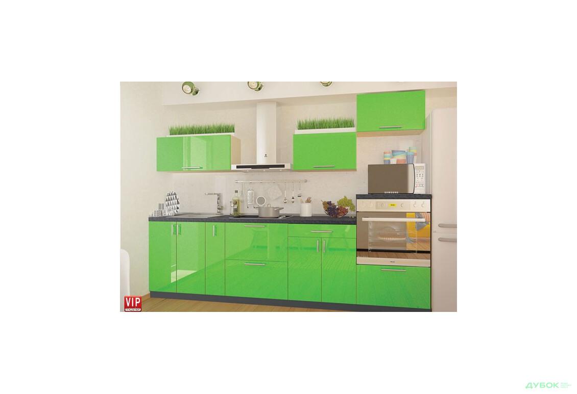 Кухня Колор-міх / Color-mix metallic Комплект 2.6