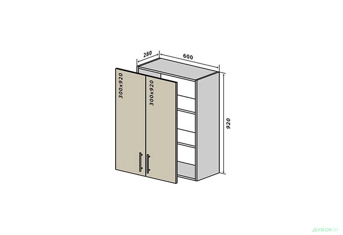 Модульная кухня Аморе Классик / Amore Classic В46 Тумба 2Д 60