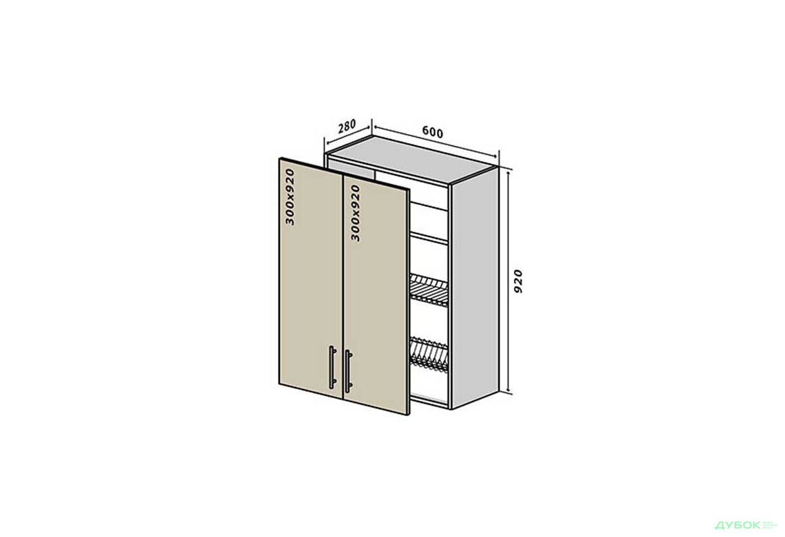 Модульная кухня Аморе Классик / Amore Classic В47 Тумба сушка 2Д 60