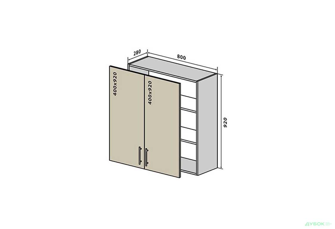 Модульная кухня Аморе Классик / Amore Classic В48 Тумба 2Д 80
