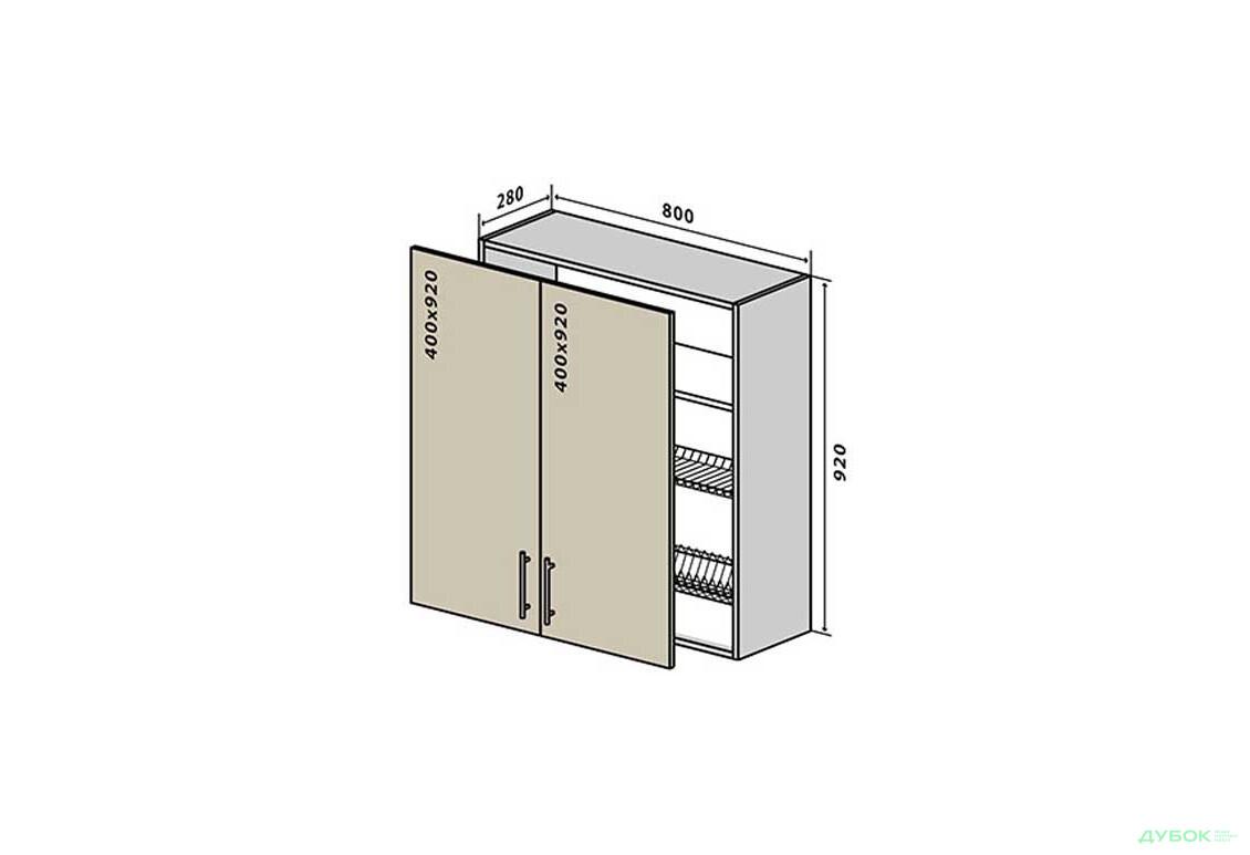 Модульная кухня Аморе Классик / Amore Classic В49 Тумба 2Д 80 Сушка