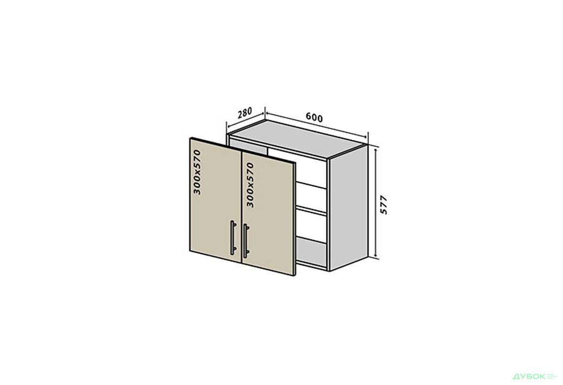 Модульная кухня Аморе Классик / Amore Classic В53 Тумба 2Д 60