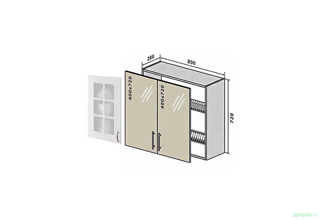 Модульная кухня Аморе Классик / Amore Classic В9 Тумба сушка 2Д 80 Витрина №2