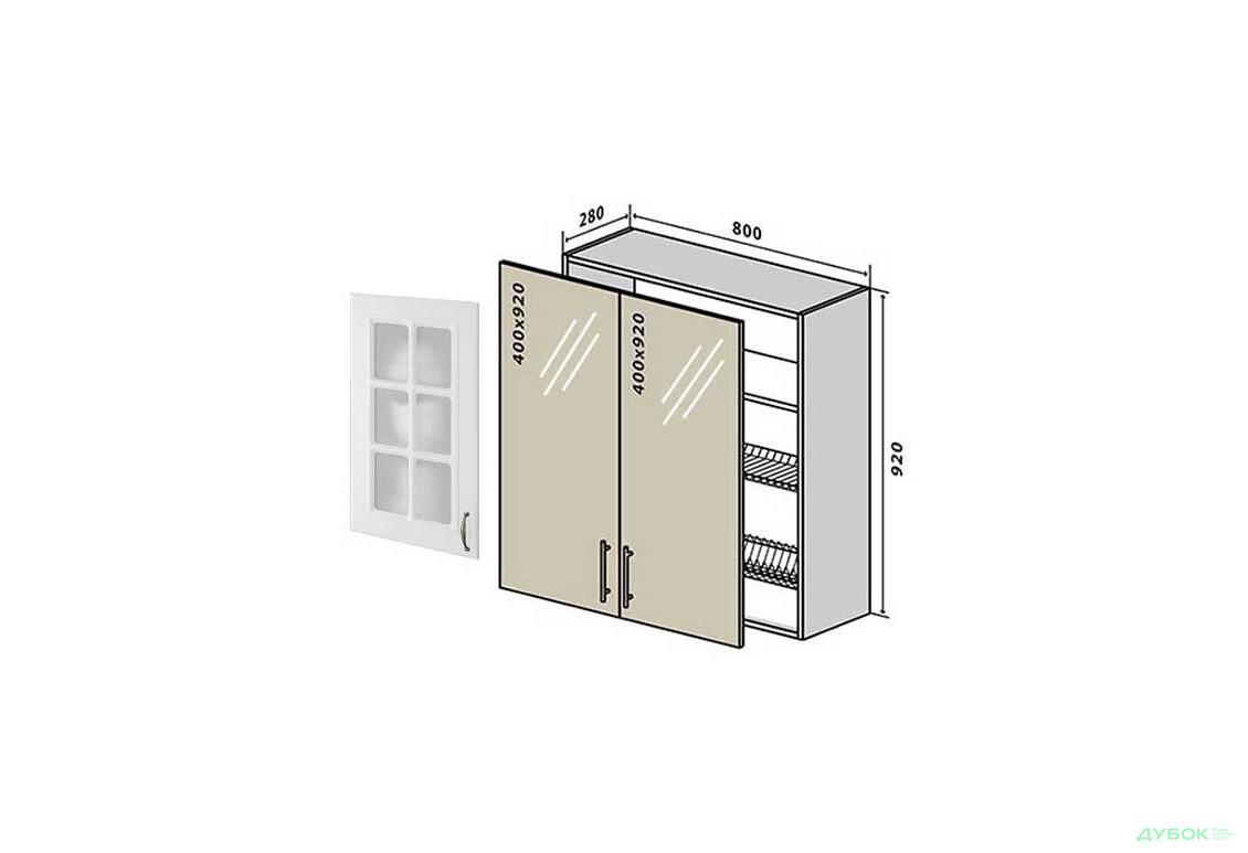 Модульная кухня Аморе Классик / Amore Classic В49 Тумба сушка 2Д 80 Витрина №2