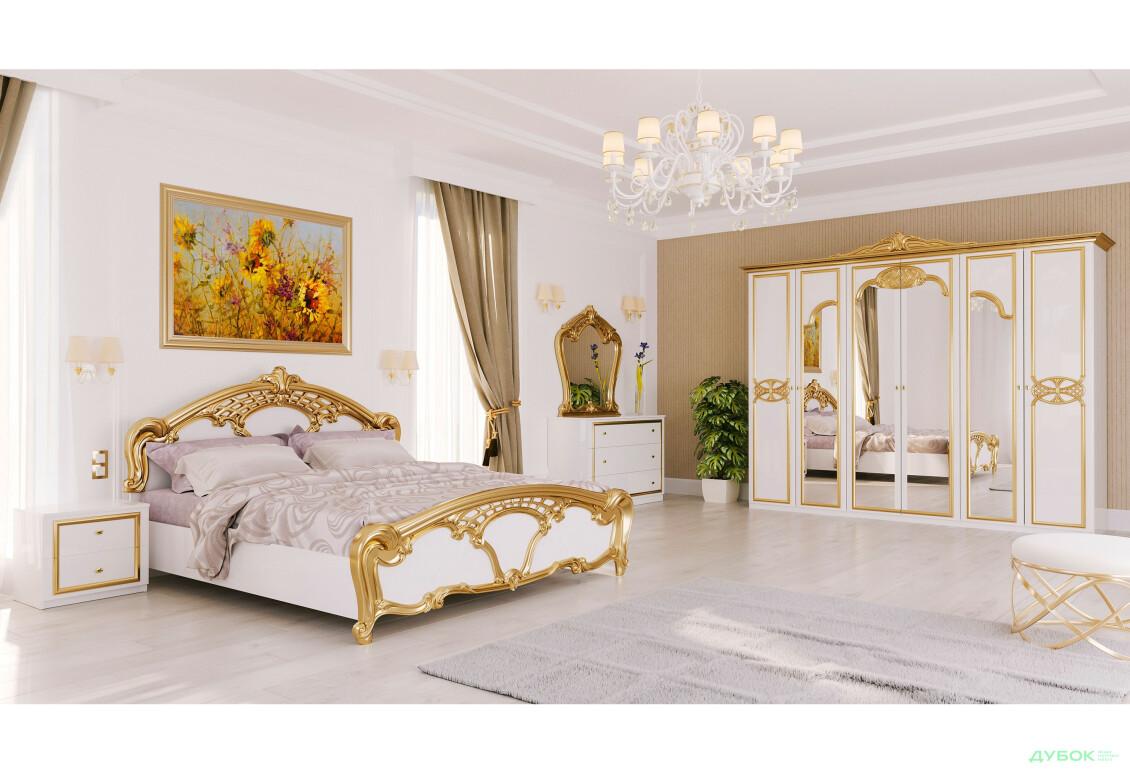 Модульная спальня Ева Комплект 6Д