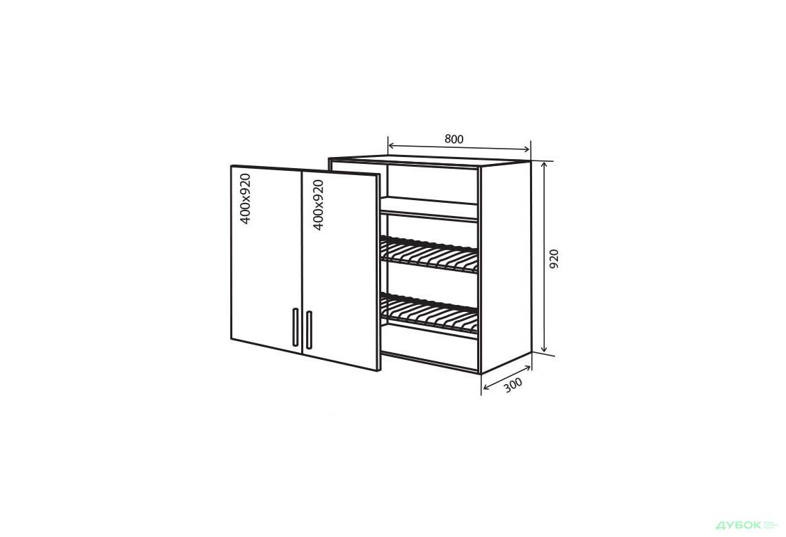 Модульная кухня Аморе Классик Люкс / Amore Classic Luxe В49 Тумба сушка 2Д 80